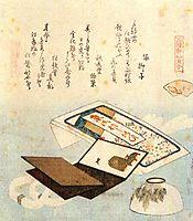 A bowl of lip rouge, hokusai