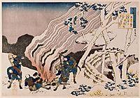 The firefightersin themountains, hokusai