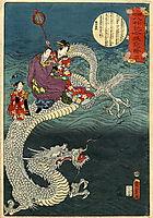 The Dragon, kunisadaii