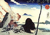 The kins at Imado, kuniyoshi