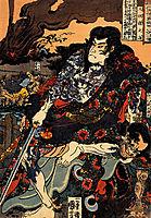 Kyumonryu Shinshin and Chokanko Chintasu, kuniyoshi
