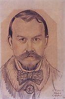 Self Portrait , 1918, kustodiev