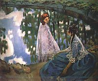 The Pool, 1902, musatov