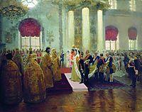 Wedding of Nicholas II and Grand Princess Alexandra Fyodorovna, 1894, repin