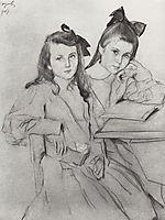 Girls N.A. Kasyanova and T. A. Kasyanova, 1907, serov