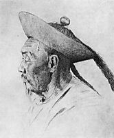 Chinese official of tribe Sibo, c.1870, vereshchagin